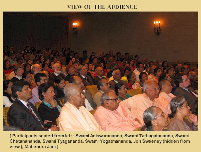 View of audience and participants.